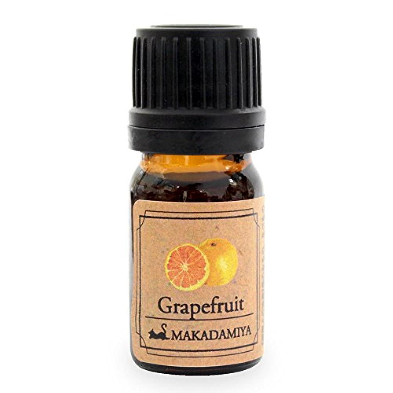 振動するガラス押し下げるグレープフルーツ5ml 天然100%植物性 エッセンシャルオイル(精油) アロマオイル アロママッサージ aroma Grapefruit