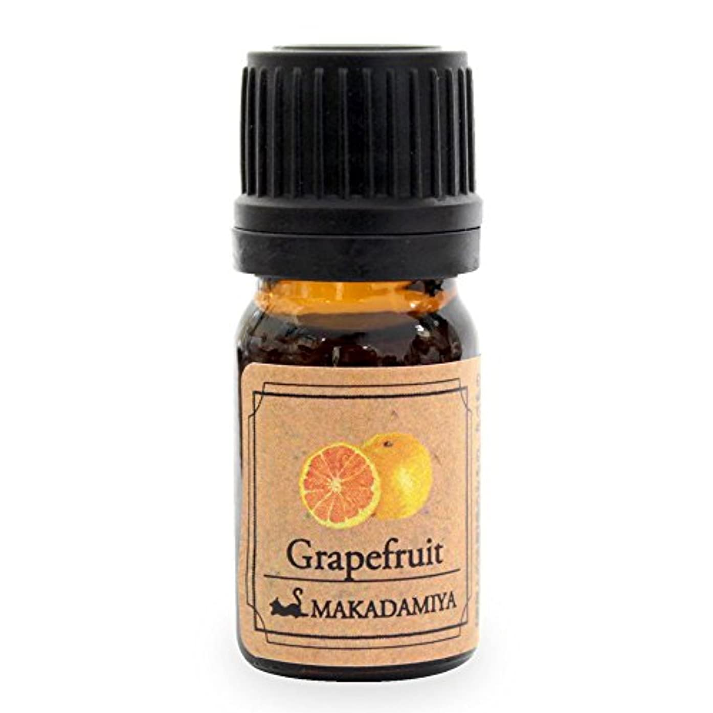 聞きますオーロック有毒なグレープフルーツ5ml 天然100%植物性 エッセンシャルオイル(精油) アロマオイル アロママッサージ aroma Grapefruit
