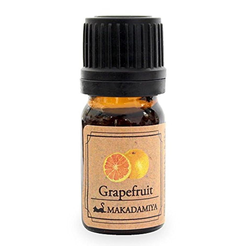 グレープフルーツ5ml 天然100%植物性 エッセンシャルオイル(精油) アロマオイル アロママッサージ aroma Grapefruit