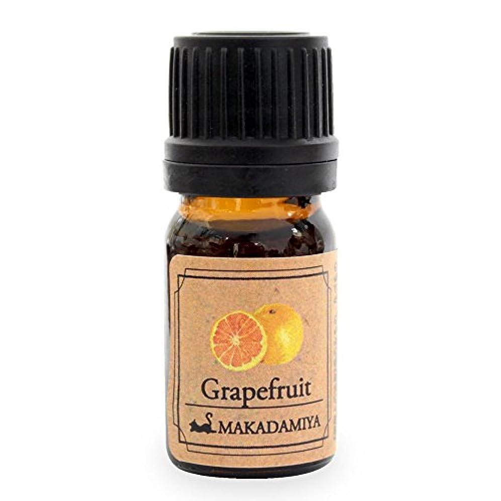 勘違いするピアノ歯車グレープフルーツ5ml 天然100%植物性 エッセンシャルオイル(精油) アロマオイル アロママッサージ aroma Grapefruit