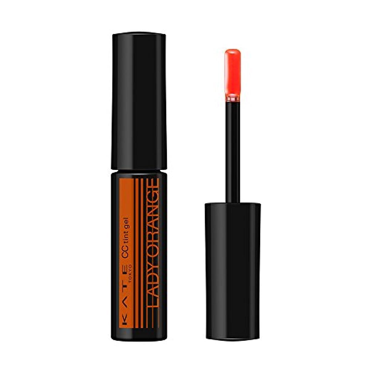 徹底お金フォーマットケイト CCティントジェル 02 発色のよいオレンジ 口紅