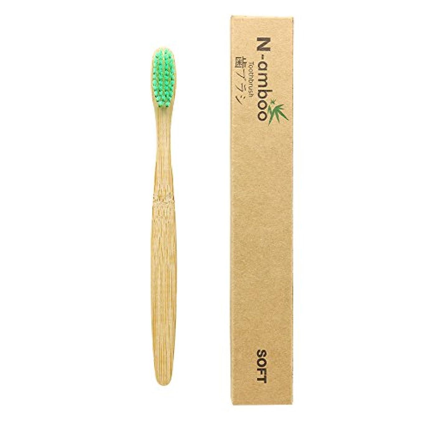 重々しい完全に旋回N-amboo 歯ブラシ 1本入り 竹製 高耐久性 緑 エコ