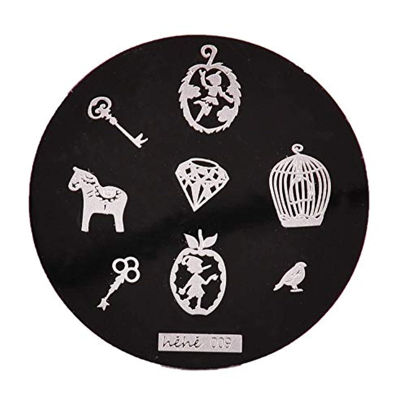 確立評価可能慎重Yoshilimen スマートネイルアートネイル丸板印刷プレート(None 09)