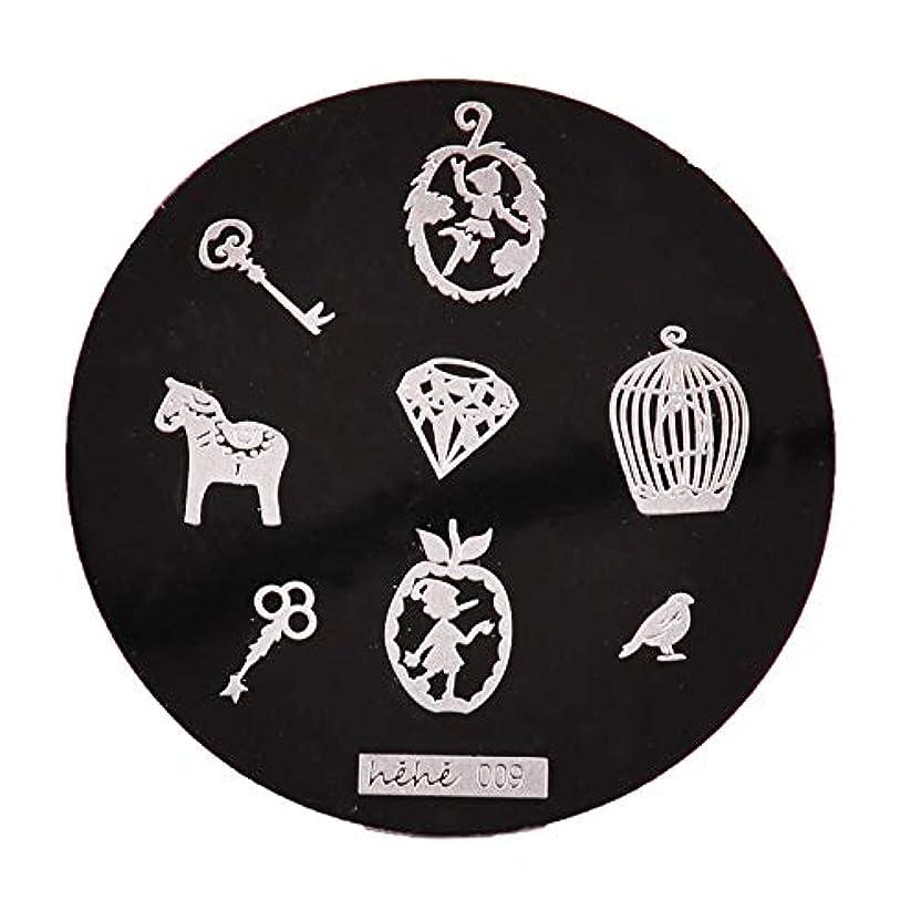 プランター説明するグラディスYoshilimen スマートネイルアートネイル丸板印刷プレート(None 09)