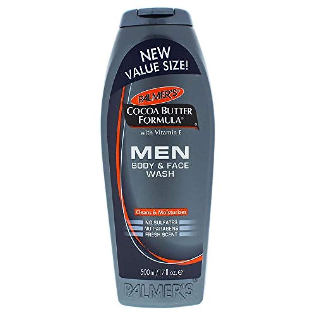味付け航空便方向Cocoa Butter Men Body and Face Wash