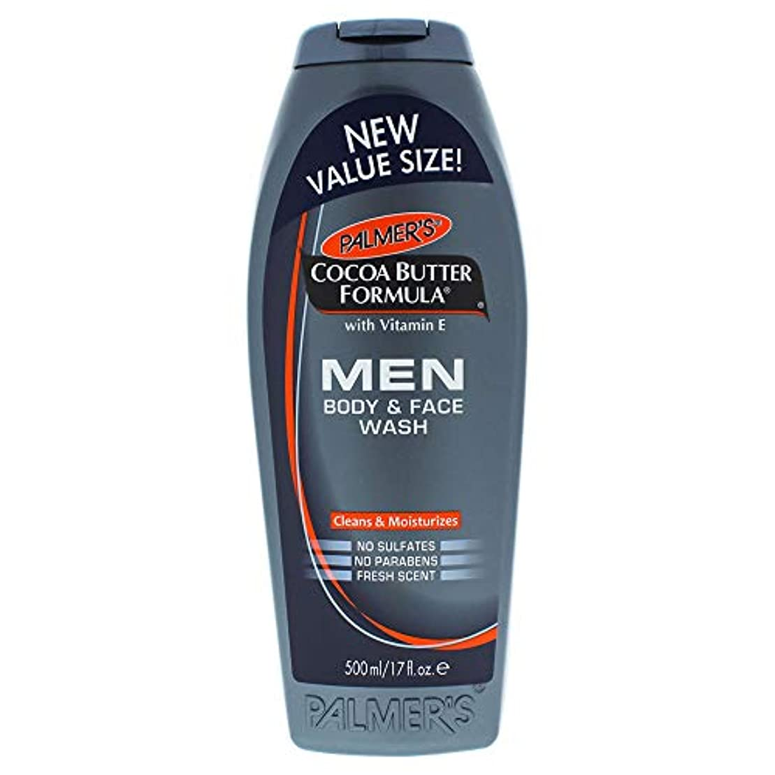 残る外向き芸術Cocoa Butter Men Body and Face Wash
