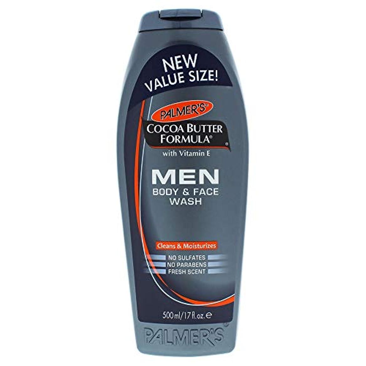 スペードインフレーションロータリーCocoa Butter Men Body and Face Wash