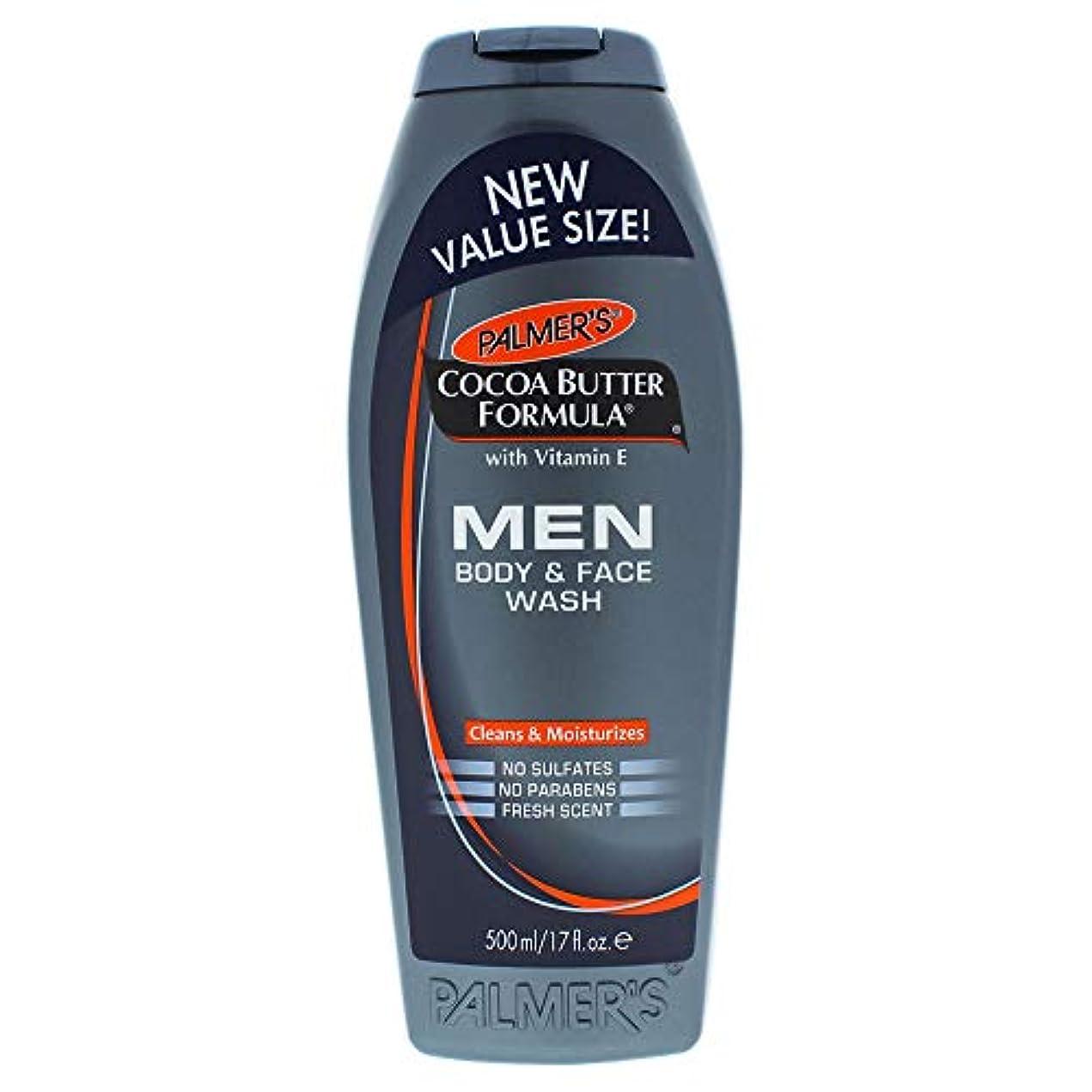 ゴミオデュッセウスカロリーCocoa Butter Men Body and Face Wash