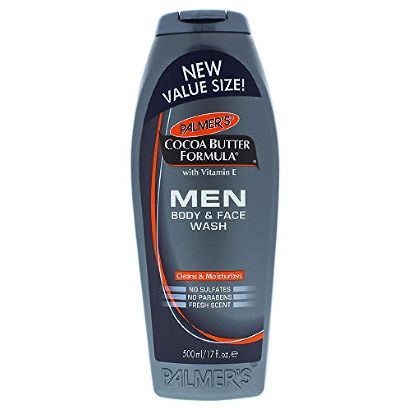 ジャングル関与する適応Cocoa Butter Men Body and Face Wash