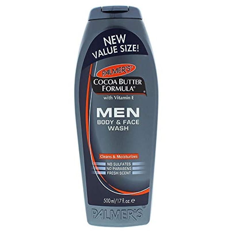 パーク村誇張Cocoa Butter Men Body and Face Wash