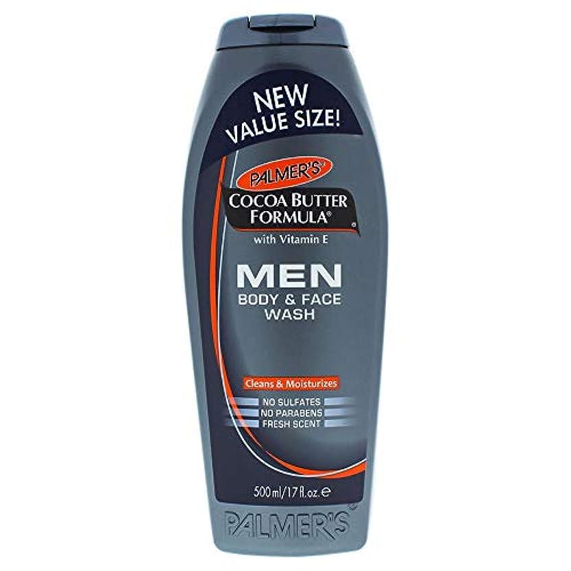 晩餐偽物補充Cocoa Butter Men Body and Face Wash