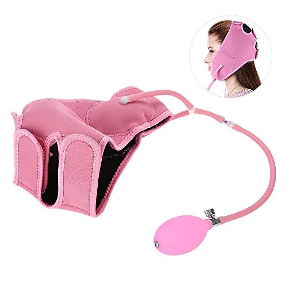 放つ階段ポジティブエアバッグフェイシャルマスク - フェイスマッサージベルト - 包帯/薄いフェイスベルト - 美容ツールピンク