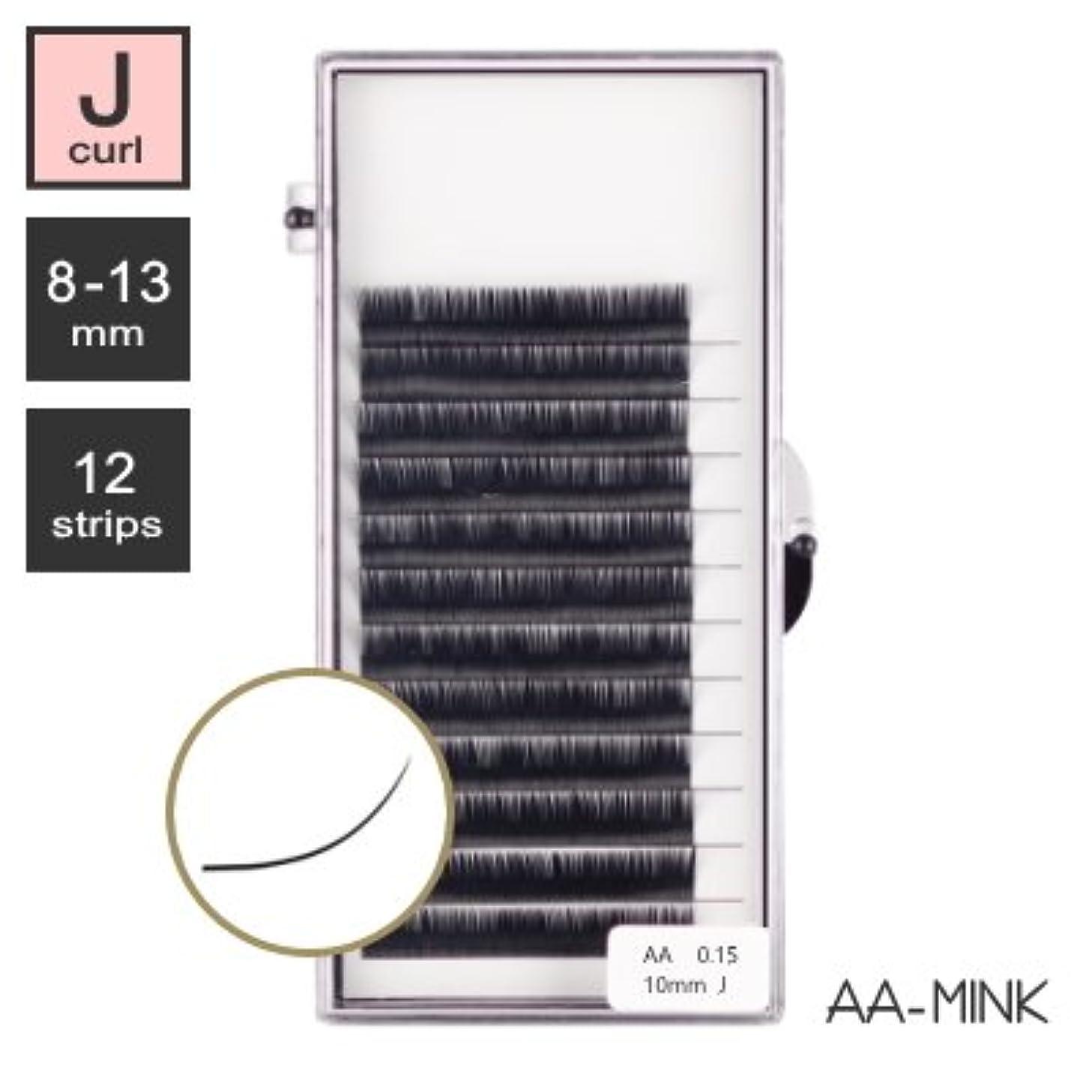 まつげエクステ《軽くて柔らかい極上の付け心地!》プレミアムAAミンク (Jカール) (12列) (0.15 / 10mm)