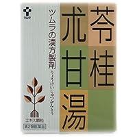 【第2類医薬品】ツムラ漢方苓桂朮甘湯エキス顆粒 24包