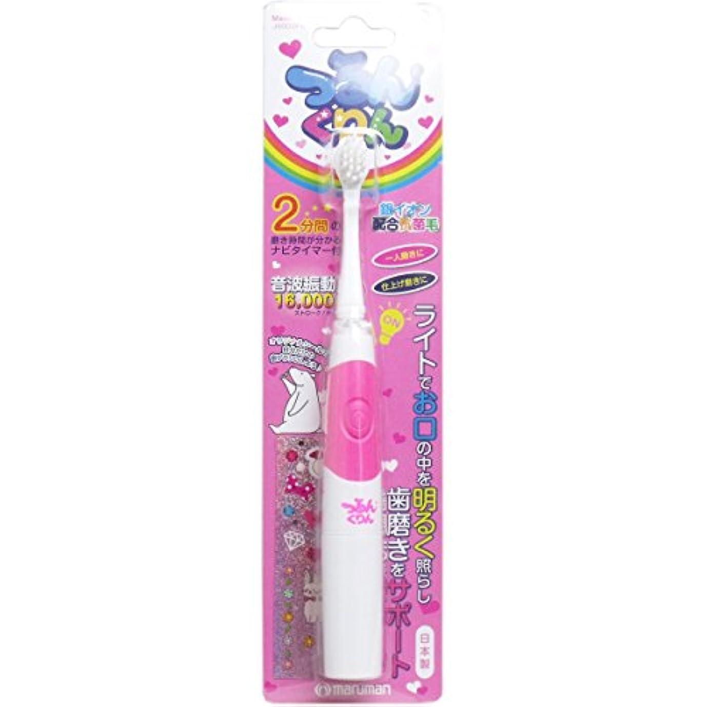 マエストロロケット可愛いつるんくりん 音波振動歯ブラシ 子供用 ピンク JS002PK