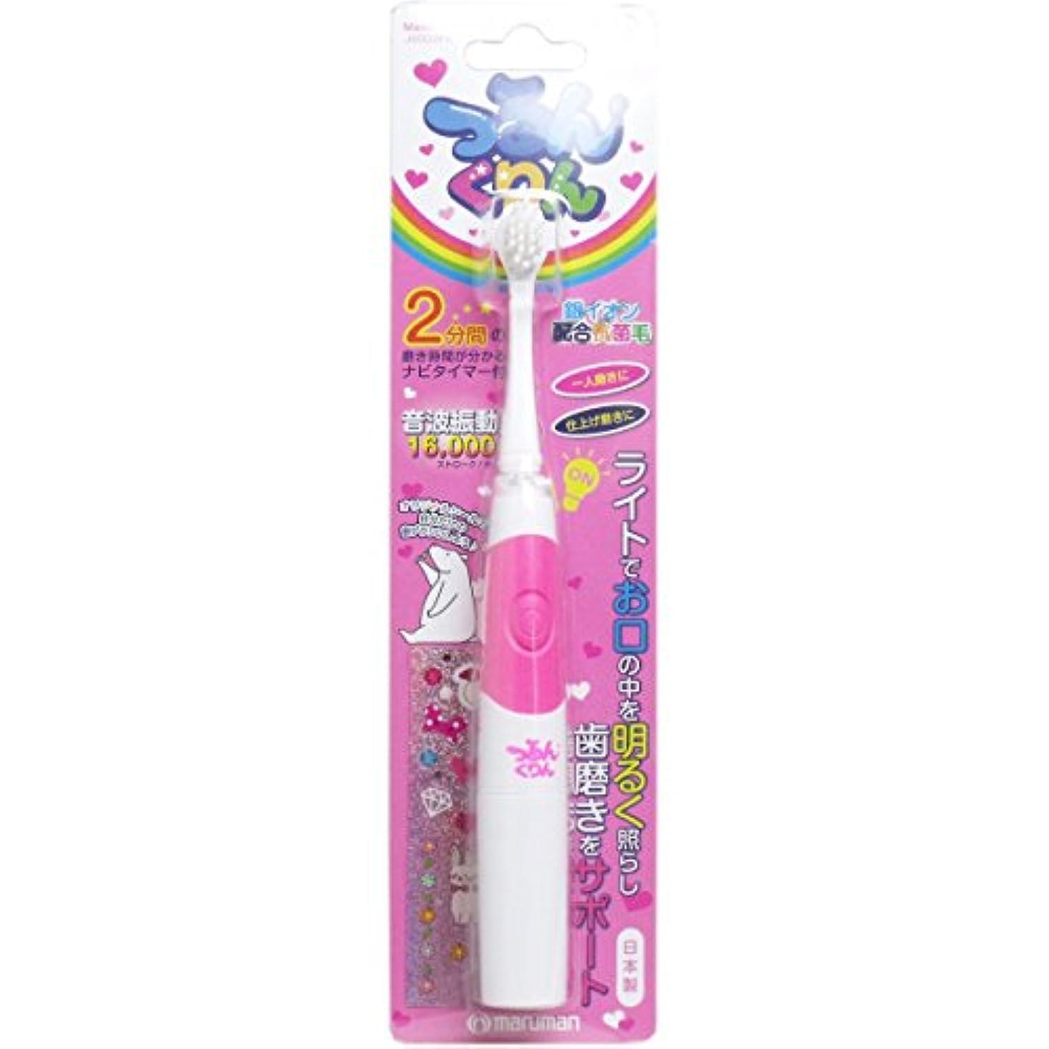 浴室ロックご近所つるんくりん 音波振動歯ブラシ 子供用 ピンク JS002PK