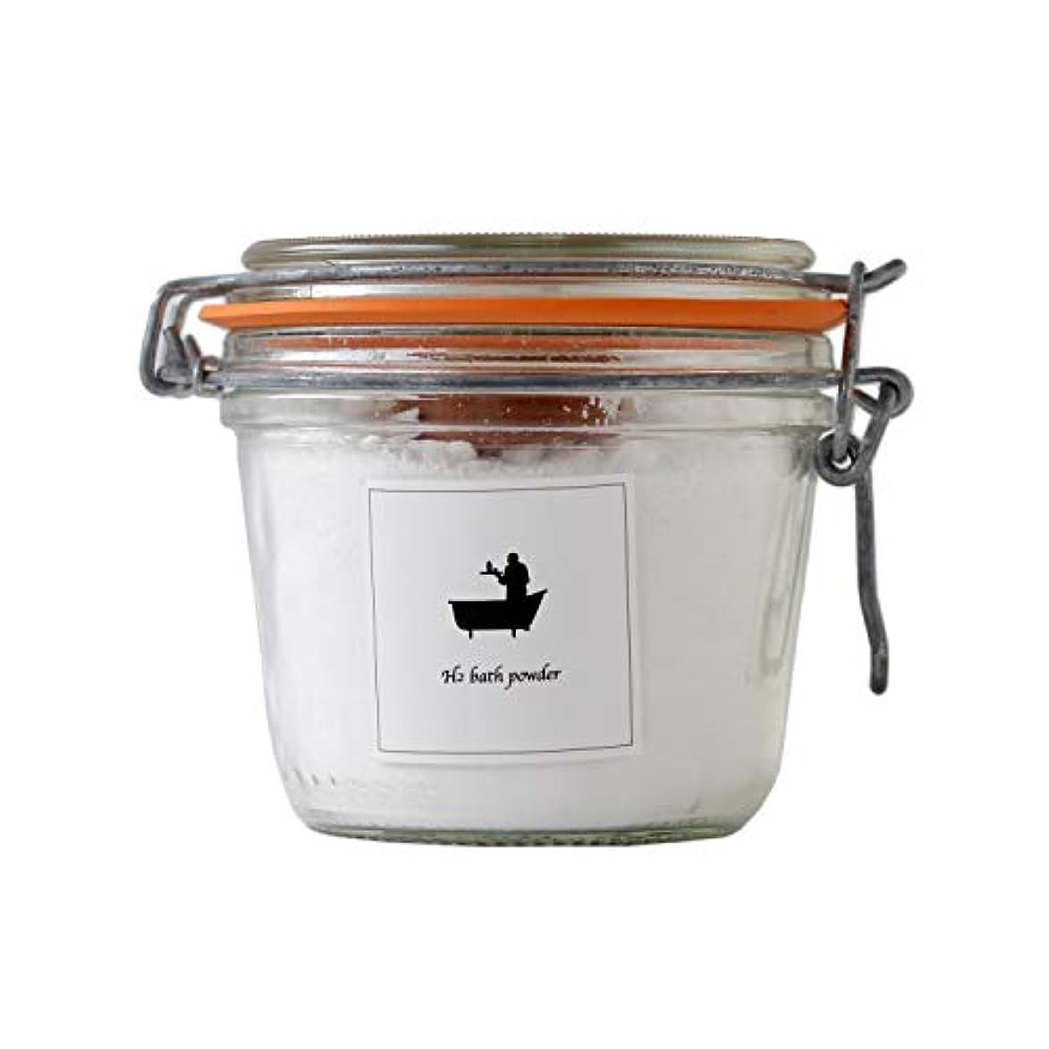 居住者振動させる港水素入浴剤「BATHLIER H2 bath powder」RDモイストバスパウダー/ジャータイプ