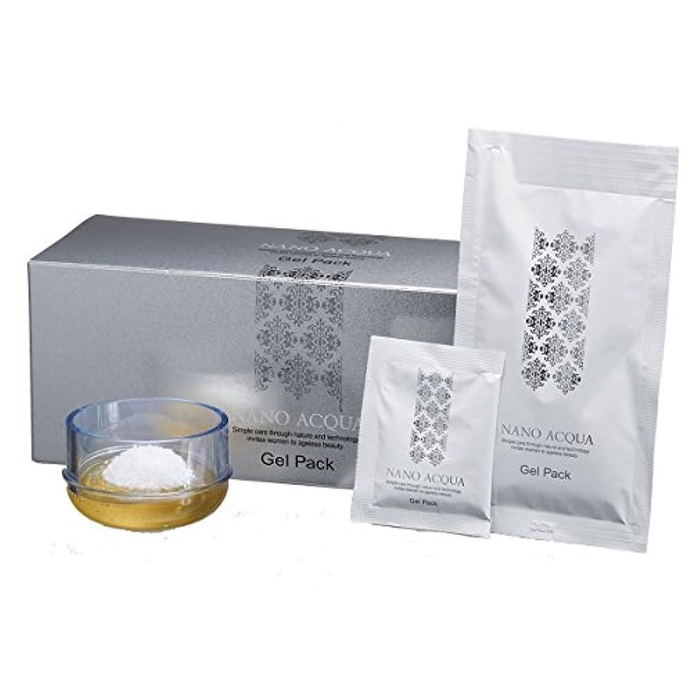安全な機動ツインフェヴリナ (Favorina) ナノアクア 炭酸ジェルパック 10回分 カップ?スパチュラ付