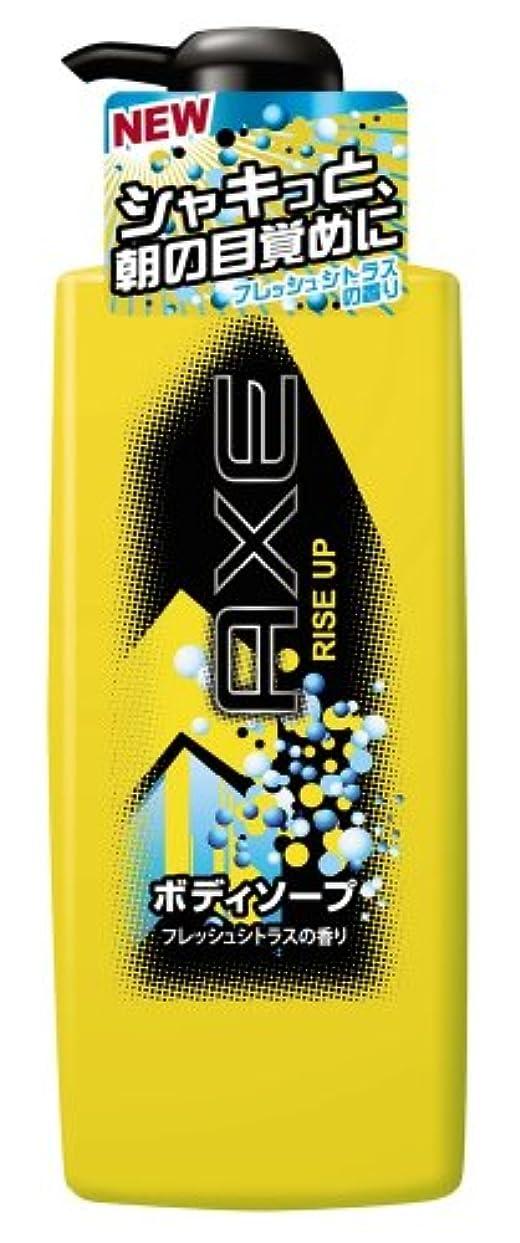 売り手手当分布アックス(AXE) ボディソープ ライズアップ ポンプ  480g