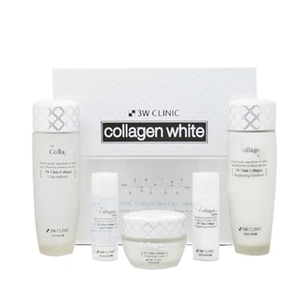 からに変化する掃くより良い3Wクリニック[韓国コスメ3w Clinic]Collagen White Skin Care コラーゲンホワイトスキンケア3セット樹液,乳液,クリーム [並行輸入品]