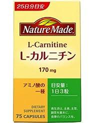 ネイチャーメイド L-カルニチン 75粒 [ヘルスケア&ケア用品]