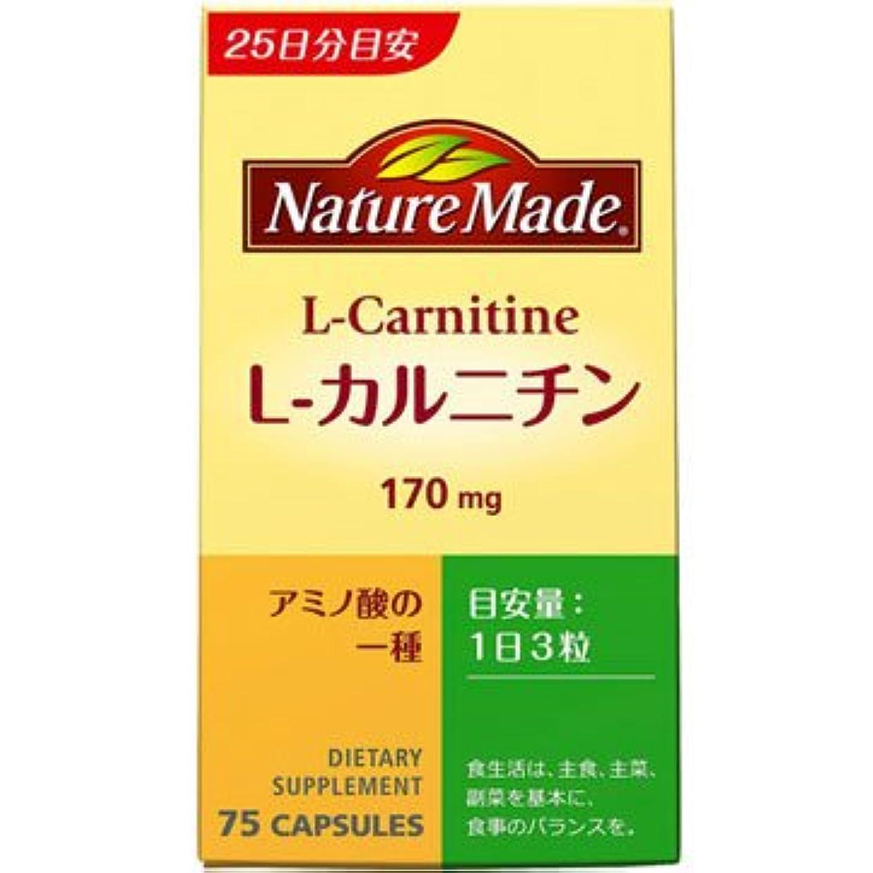 ずんぐりした虐待段階ネイチャーメイド L-カルニチン 75粒 [ヘルスケア&ケア用品]
