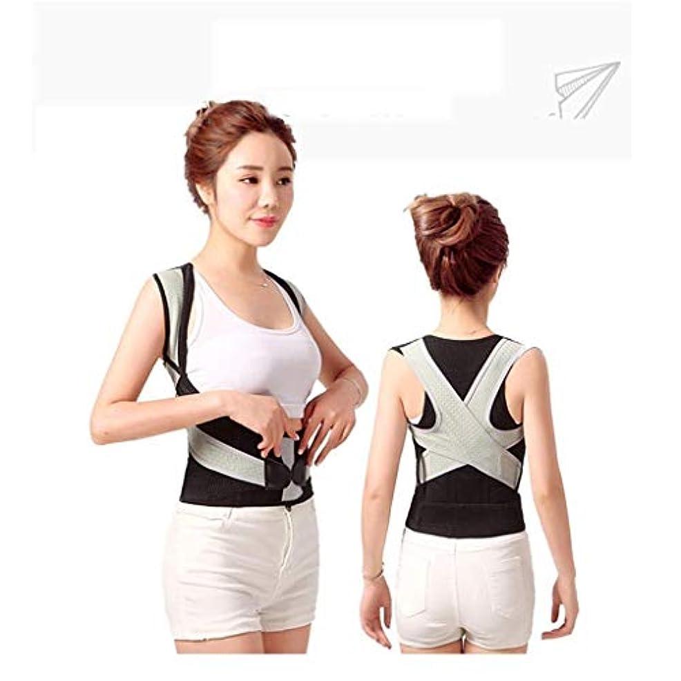 白い合成アドバイスバックブレース、姿勢ブレース、悪い姿勢の改善、気質の改善、肩と首の筋肉のリラックス、痛みの緩和、ハンチバックの防止 (Size : S)