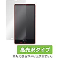 OverLay Brilliant for AQUOS EVER SH-04G フッ素加工 指紋がつきにくい 防指紋 光沢 液晶 保護 シート フィルム OBSH04G/12