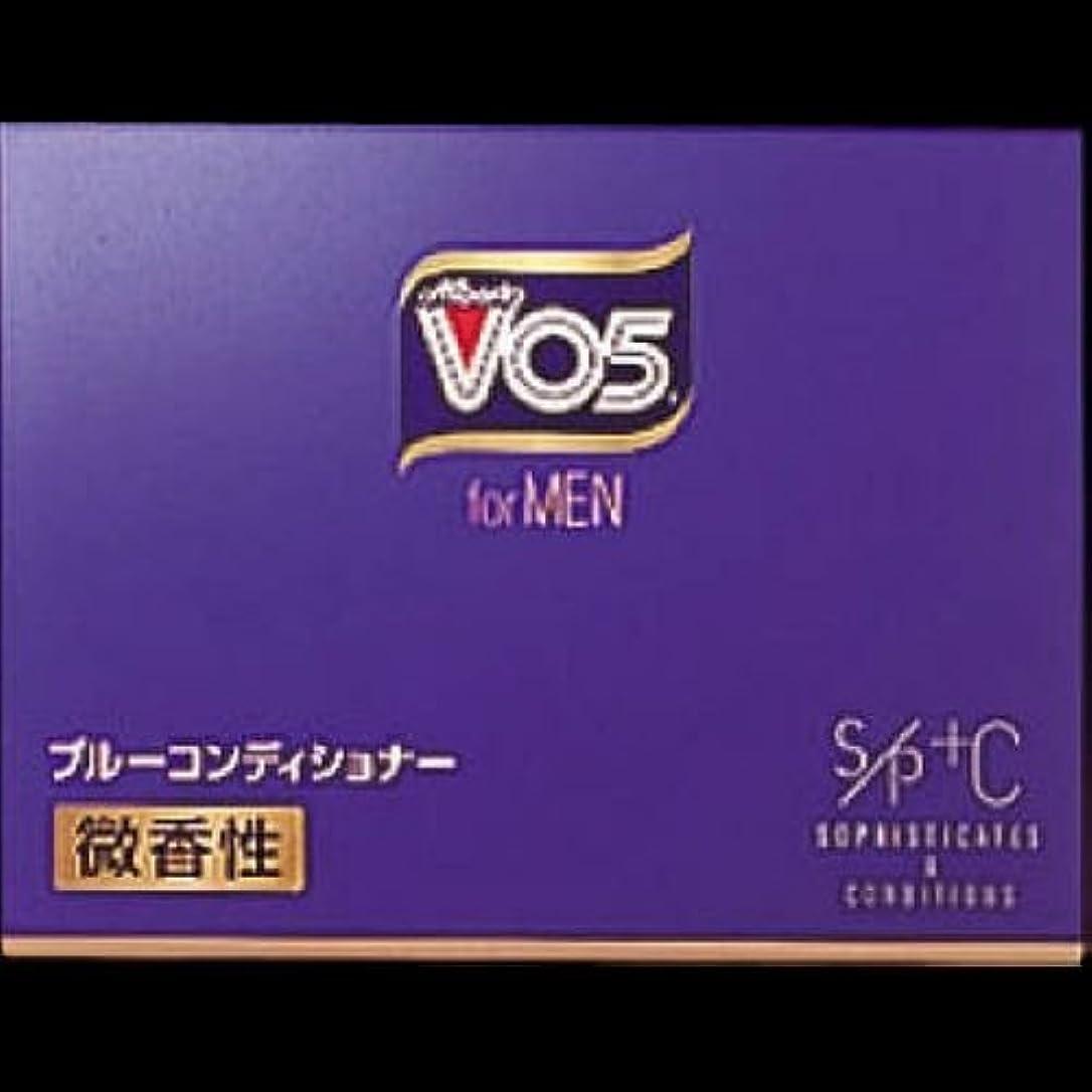 ナインへ安らぎ多分【まとめ買い】VO5 forMEN ブルーコンディショナー 微香性 85g ×2セット