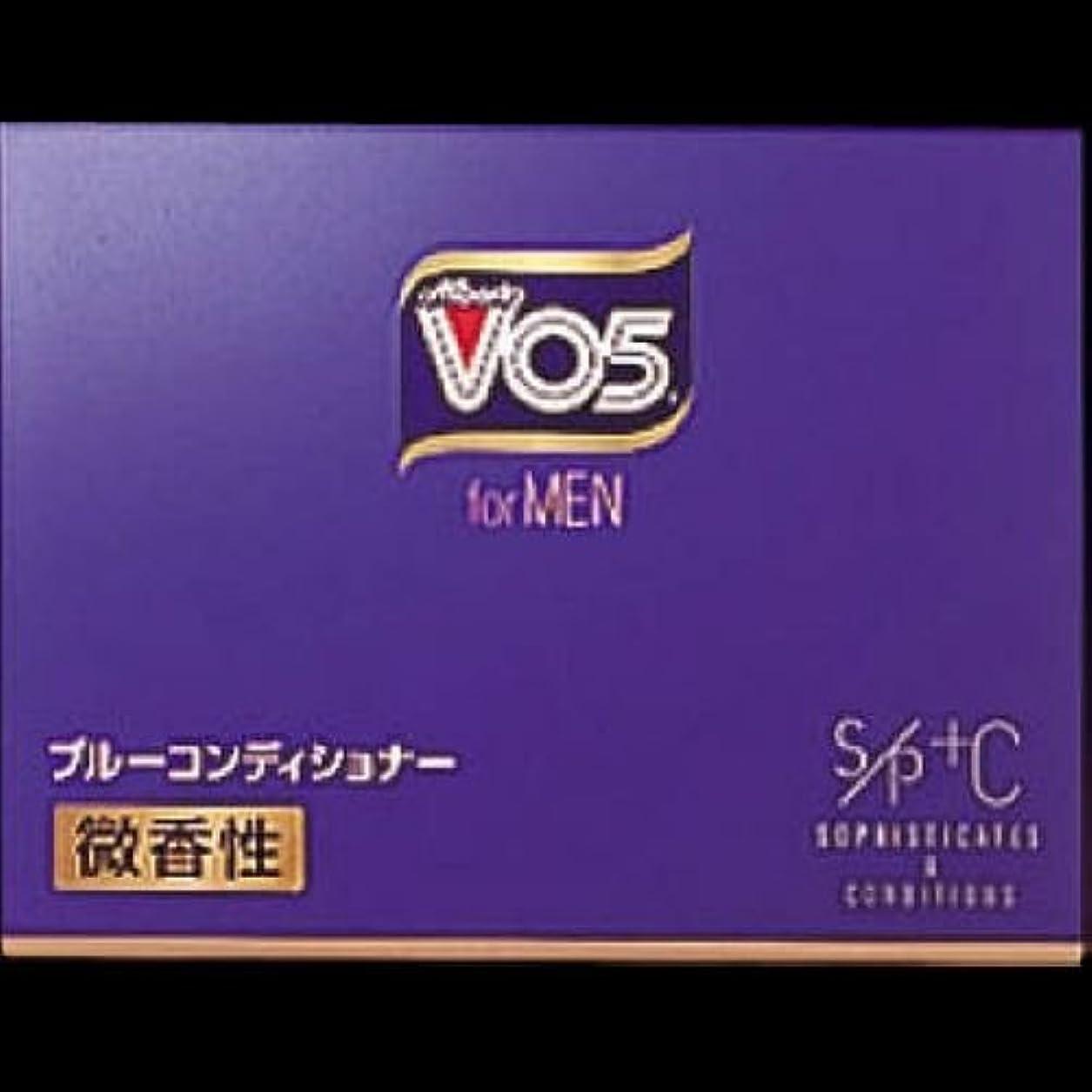 不均一自己尊重サイドボード【まとめ買い】VO5 forMEN ブルーコンディショナー 微香性 85g ×2セット