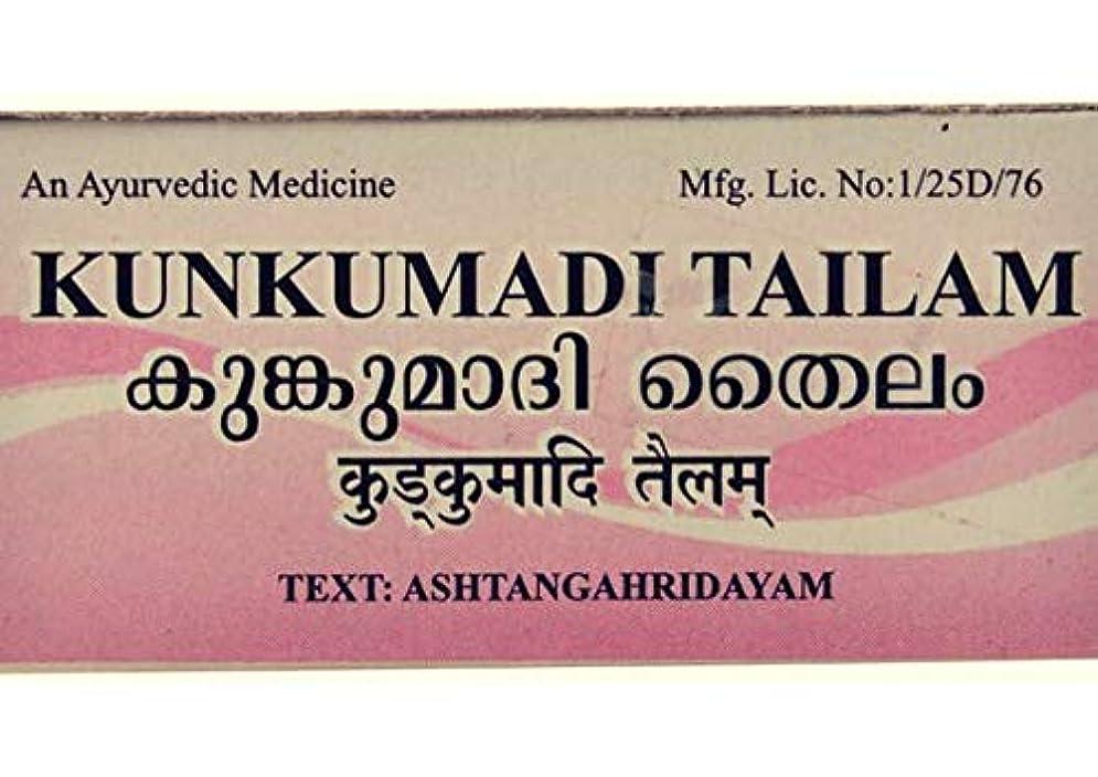 ヒールあいまいさ軸Arya Vaidya Sala Kottakkalアーユルヴェーダクムクマディタイラム-10 ml