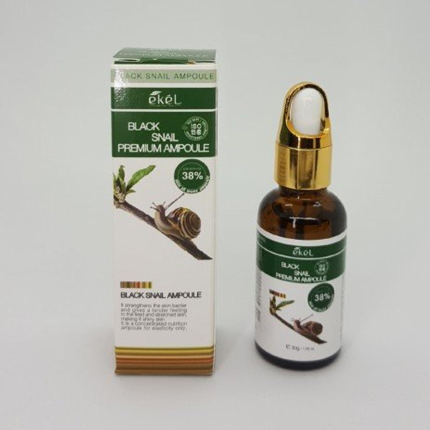 分解する長さ表面[EKEL] Black Snail Premium Ampoule 38% - 30g