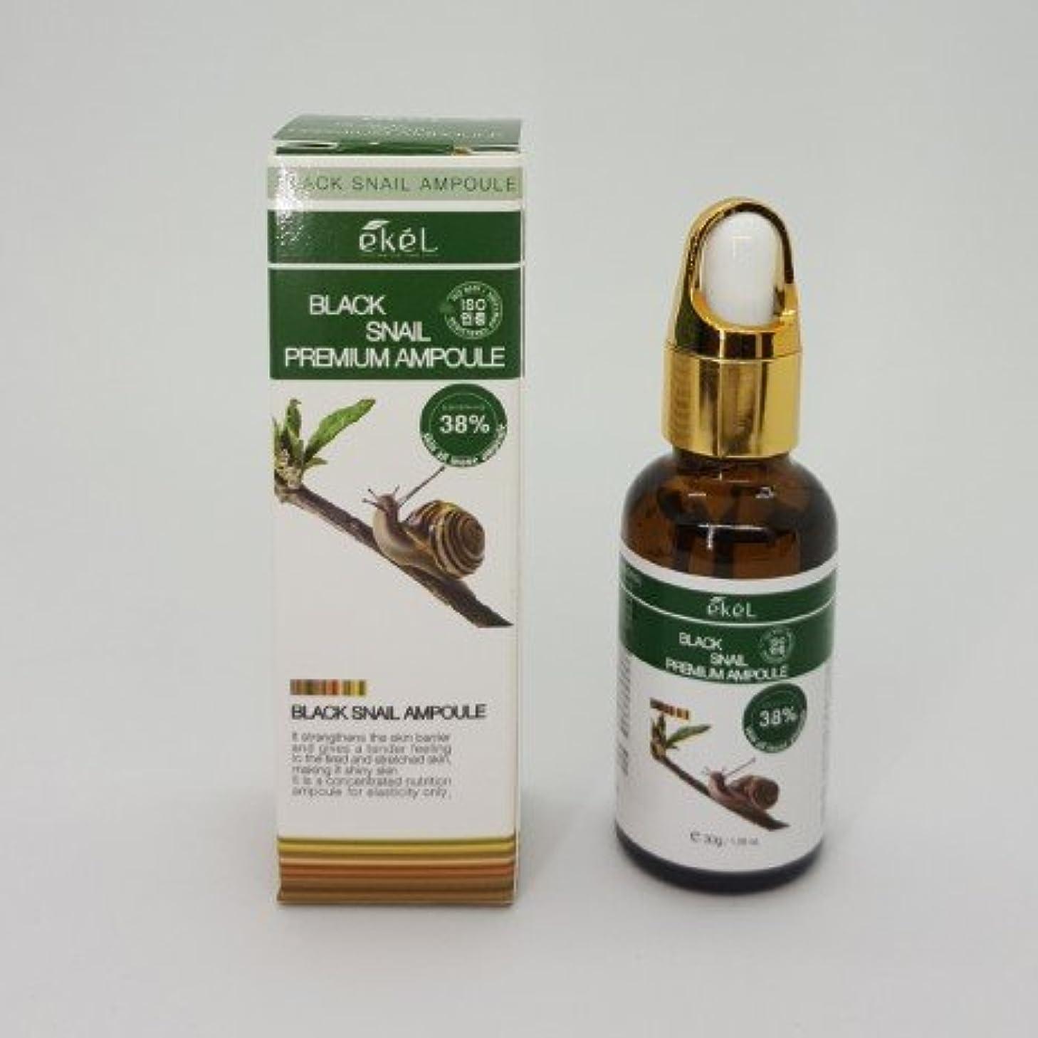 量やさしくラジカル[EKEL] Black Snail Premium Ampoule 38% - 30g