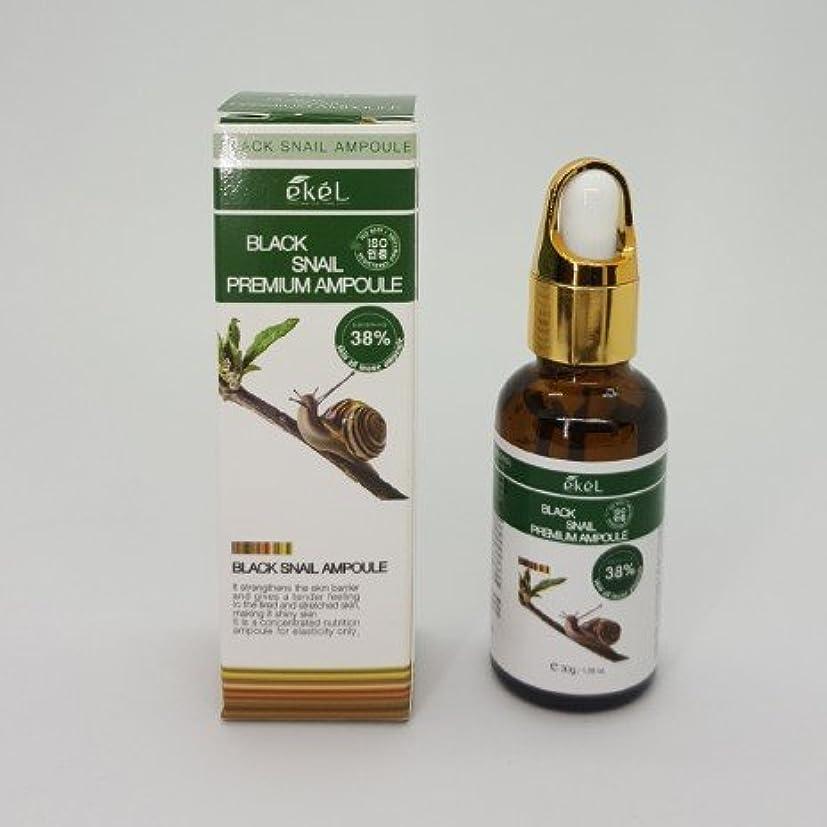 魅惑的な確立しますこの[EKEL] Black Snail Premium Ampoule 38% - 30g