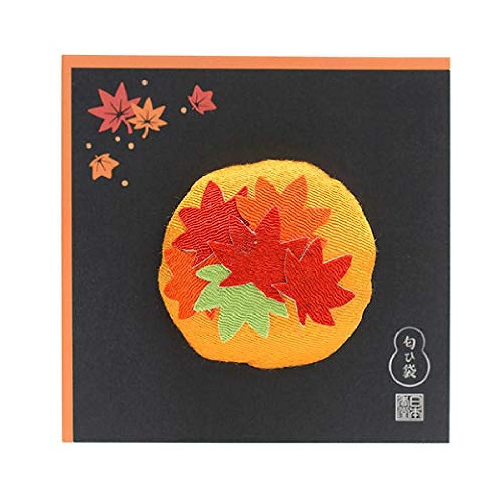 季節断片コントロール日本香堂 香風景 匂ひ袋 もみじ