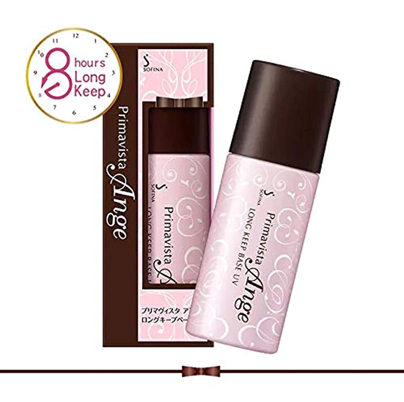 ソフィーナ Primavista Ange Long Keep Base UV SPF16 25ml/0.83oz並行輸入品