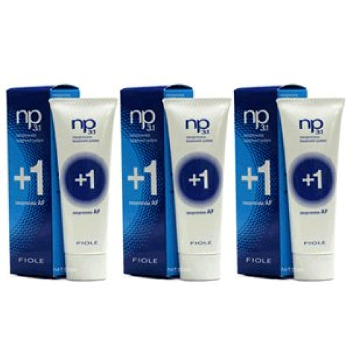 異議色合い薬理学【X3個セット】 フィヨーレ NP3.1 ネオプロセス AFプラス1 100g ネオプロセス