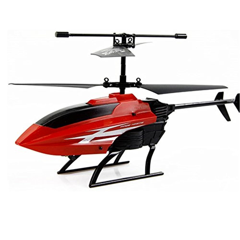 XuBa RCヘリコプター ドローン 男の子の 子供のための ジャイロクラッシュ抵抗のおもちゃ  完璧な贈り物  レッド