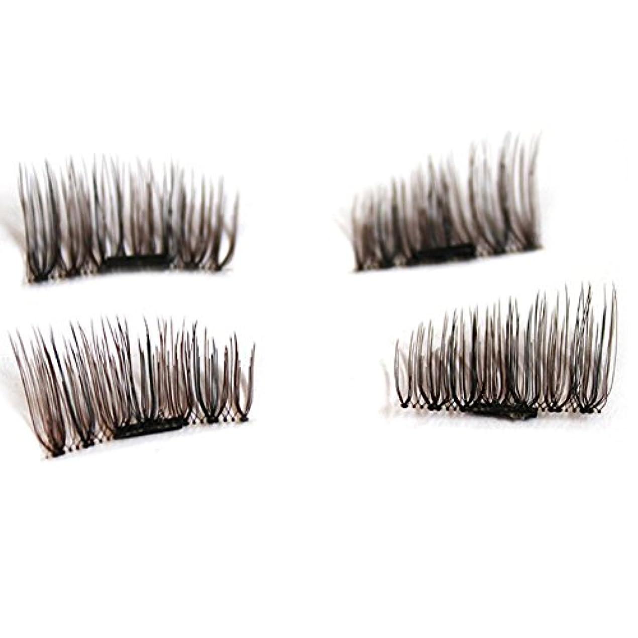 精神的に広告主同盟Cozyrom 2ペアセット つけまつげ 磁気 3D マグネット 付け睫毛 長い 再利用可能 濃密 簡単に装着 手作り