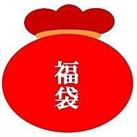 デュエルマスターズ10000円福袋