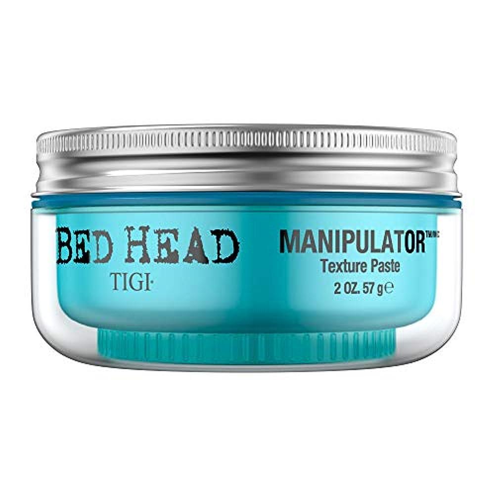 ビーム舌誕生TIGI Cosmetics ティジーbedheadマニピュレータ、2オンス(2パック)