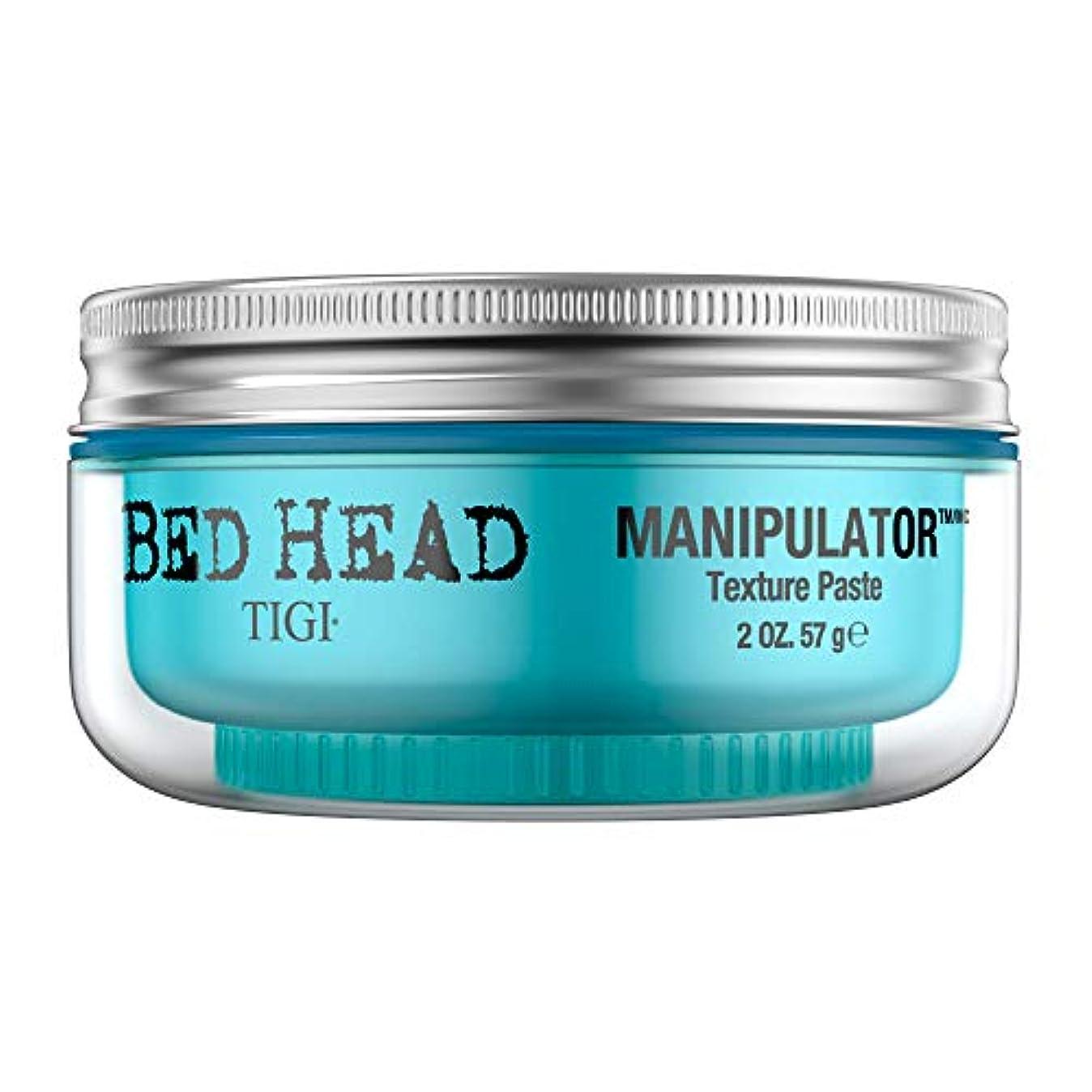 物理学者眠っている不快TIGI Cosmetics ティジーbedheadマニピュレータ、2オンス(2パック)