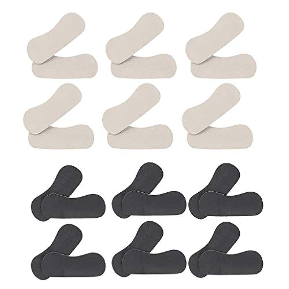 一目プレミアム混乱させるdailymall 靴擦れ防止 かかと パッドクッション かかとパッド フットケア プロテクター 滑り止め