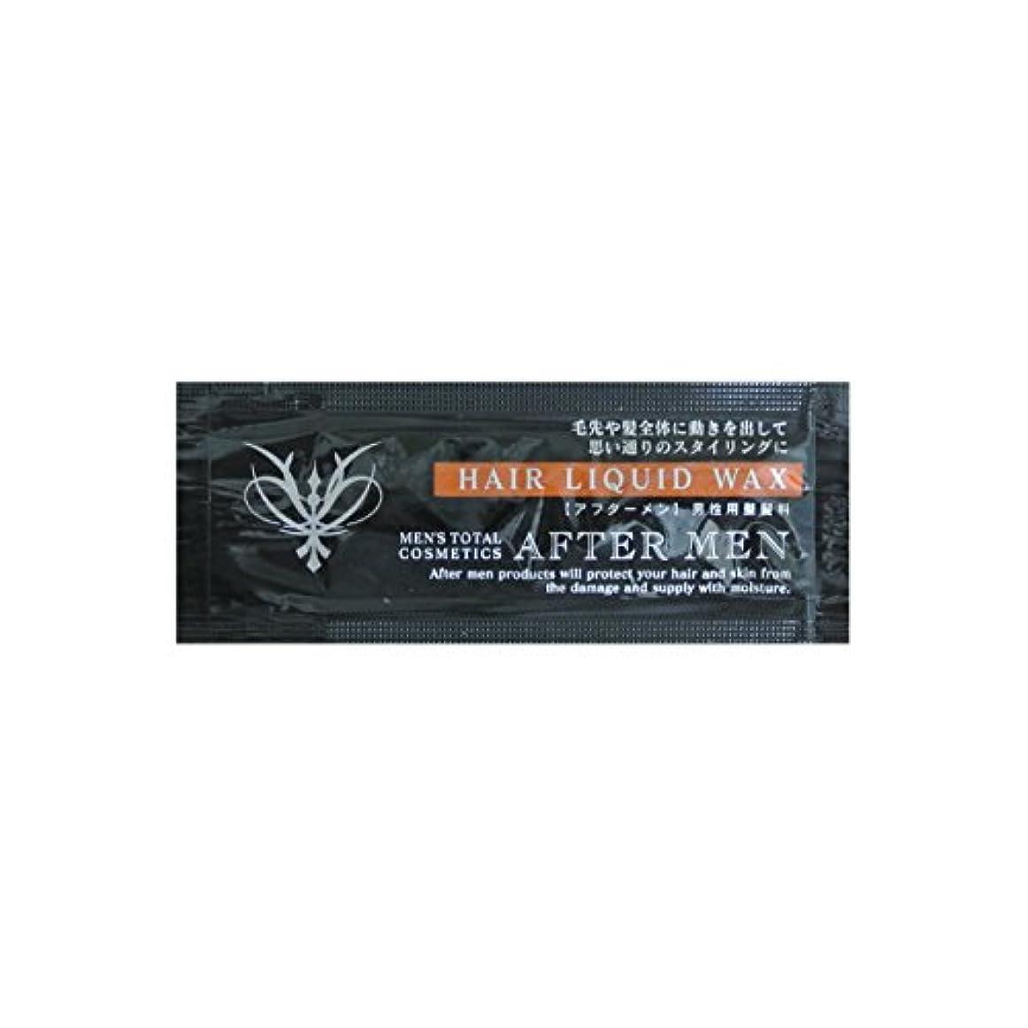 繊維アシュリータファーマン著名なアフターメン ヘアリキッドワックス 100包