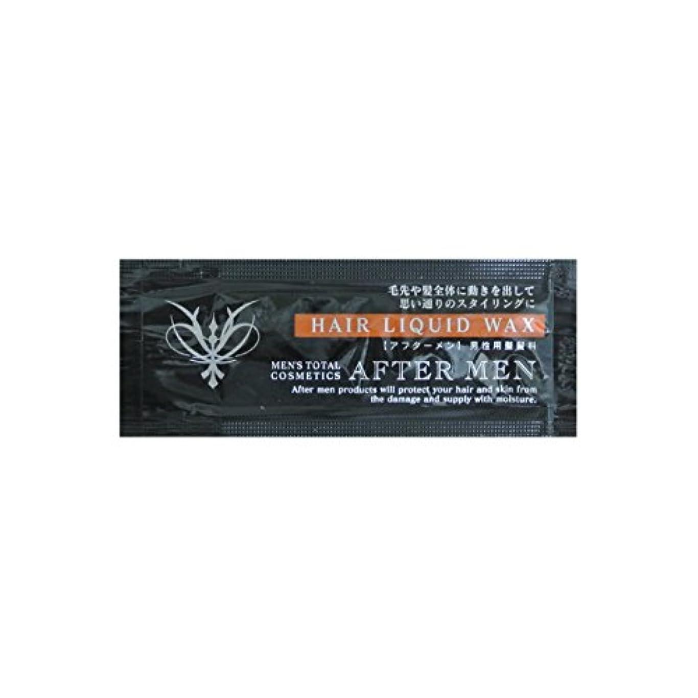 空の独立した売るアフターメン ヘアリキッドワックス 100包