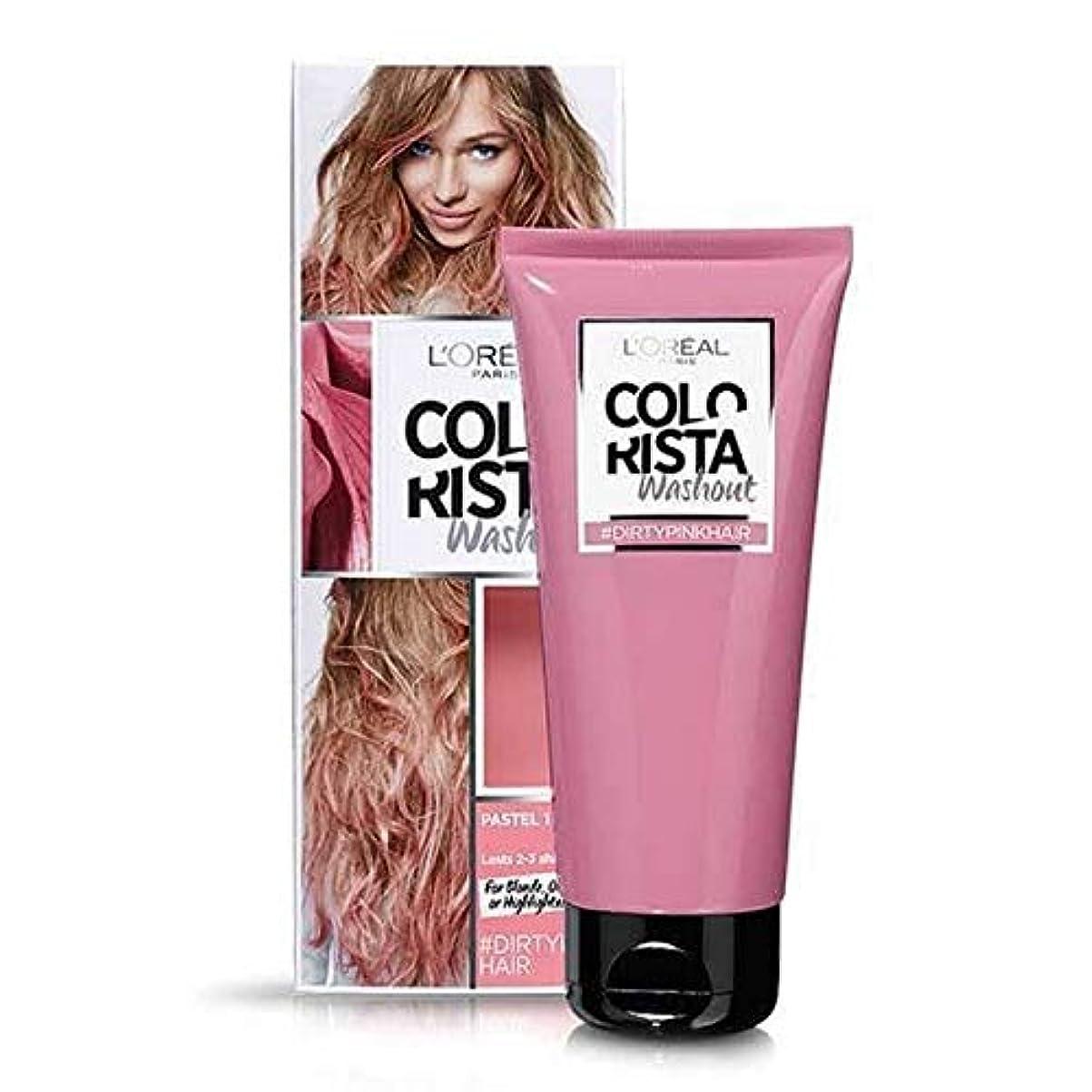 盲目腐ったおしゃれな[Colorista] Colorista洗い出し汚いピンク半永久染毛剤 - Colorista Washout Dirty Pink Semi-Permanent Hair Dye [並行輸入品]