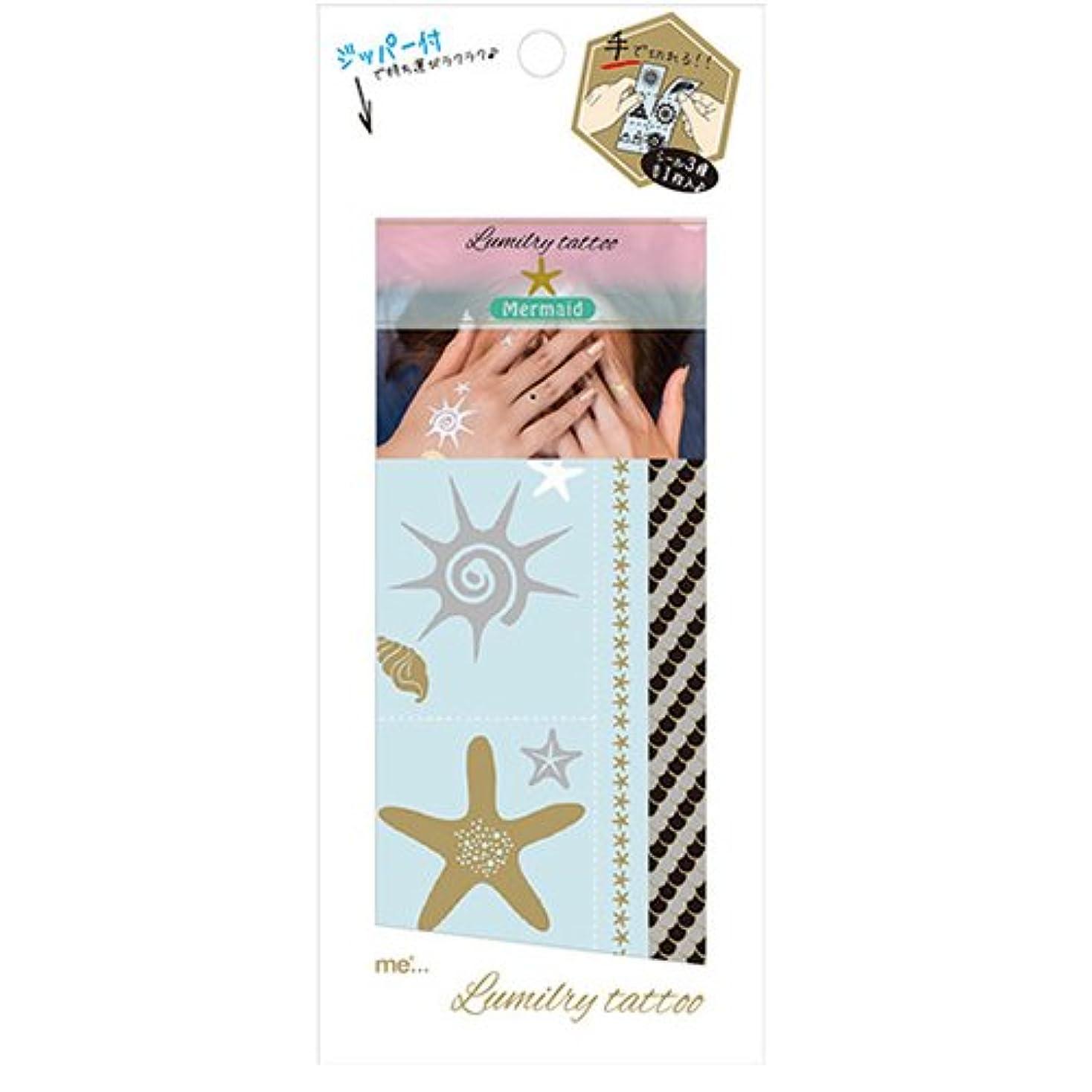 ロマンチックセンチメンタル近々Lumilry tattoo 2016 MERMAID