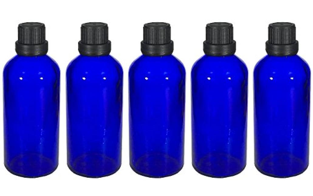 新しさ信念スケート遮光瓶 100ml 5本セット ガラス製 アロマオイル エッセンシャルオイル 保存用 青色 ブルー