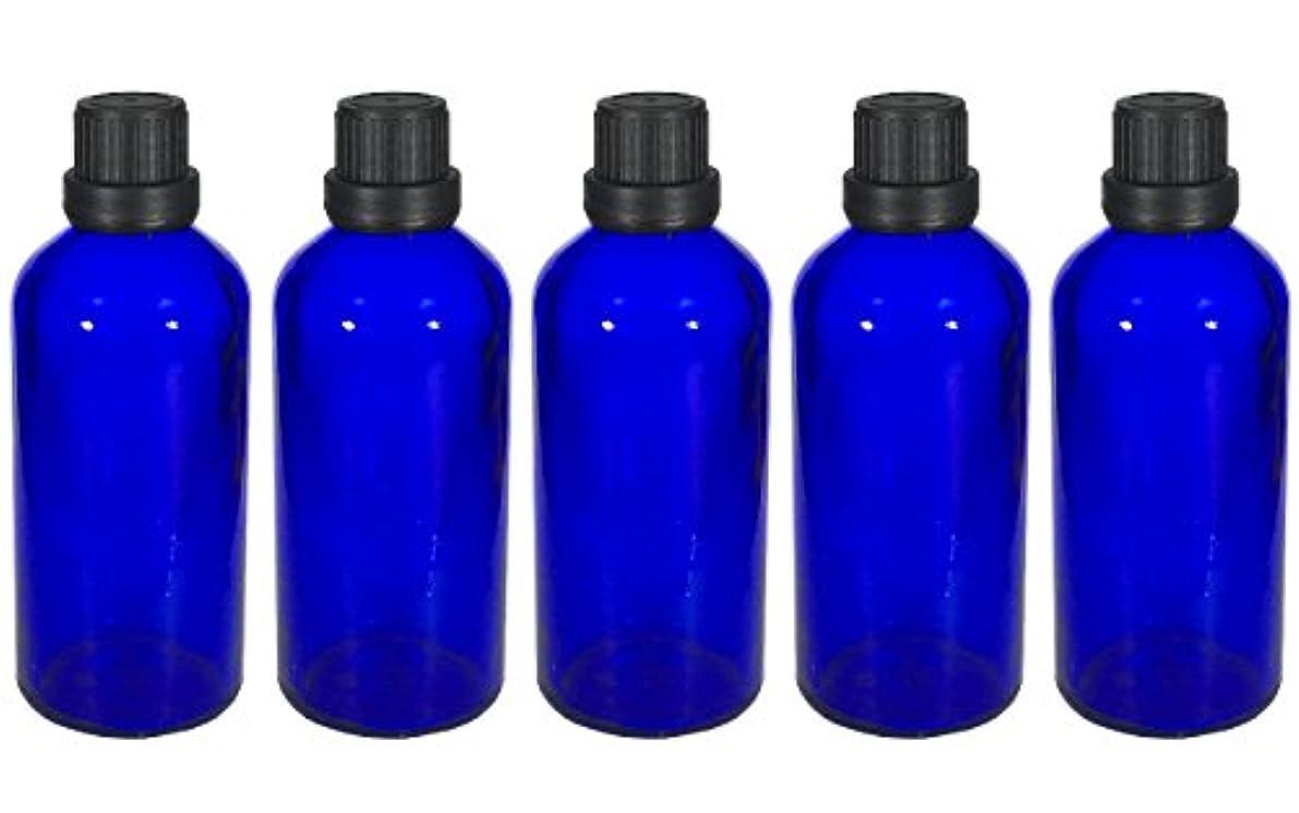 たまに消えるピア遮光瓶 100ml 5本セット ガラス製 アロマオイル エッセンシャルオイル 保存用 青色 ブルー
