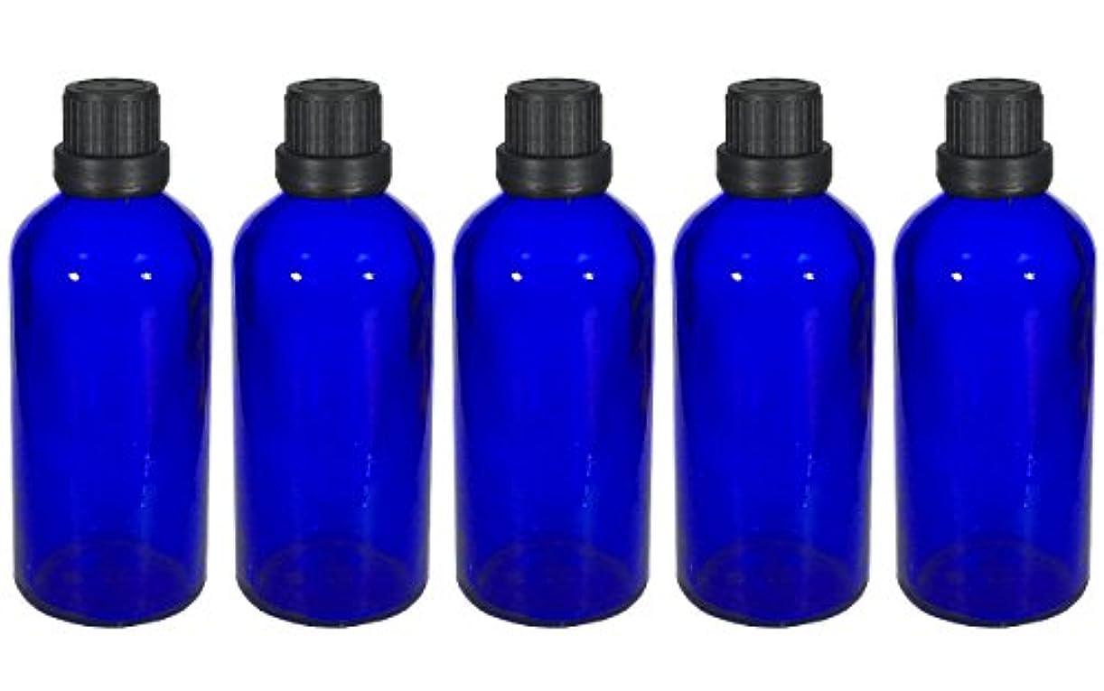 強打裏切りビール遮光瓶 100ml 5本セット ガラス製 アロマオイル エッセンシャルオイル 保存用 青色 ブルー